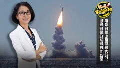 论兵·军迷速成班:潜射导弹的发射为什么是所有导弹中难度最大的?