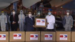 中国军方援菲抗疫物资运抵马尼拉