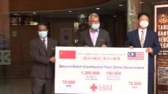 中国援助马来西亚第二批抗疫物资交接仪式举行