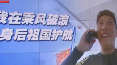 中国帆船亚丁湾巧遇海军护航编队