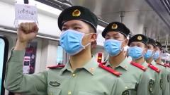郑州市内公交地铁对军人免费