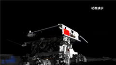 """嫦娥四号和""""玉兔二号""""结束休眠 进入第十八月昼"""