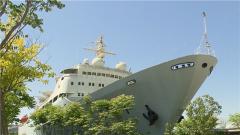 """""""远望1号""""测量船:正在修缮改造 计划下月开放"""