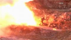 废旧弹药销毁突发意外 老兵临危不惧却被大火包围