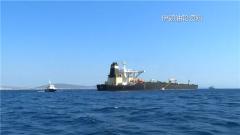 伊朗:美若对伊朗油轮采取行动 将予以回应