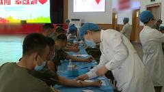 北京卫戍区某团无偿献血8万余毫升