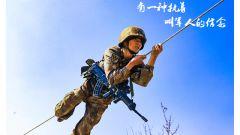 明信片:军人的诗和远方