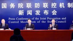 """国务院联防联控机制:中国本着""""早、快、透明""""的原则和世界分享疫情信息"""