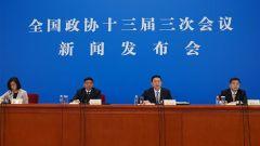 全国政协十三届三次会议举行新闻发布会 政协大会定于今日下午3时开幕