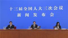 """十三届全国人大三次会议举行新闻发布会:中国不存在""""隐性军费""""问题"""