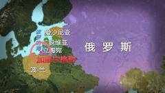 """叶海林:美国加大在欧洲演习频率 俄罗斯有""""两个招数""""可以反制"""