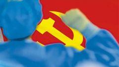 彰显家国情怀 汇聚人间大爱 ——广大共产党员自愿捐款支持疫情防控工作