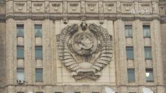 俄外交部:不接受美就《开放天空条约》提出的条件