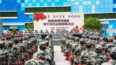 珠海市横琴新区基干民兵队伍正式组建成立