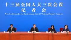 国务委员兼外交部长王毅就中国外交政策和对外关系回答中外记者提问