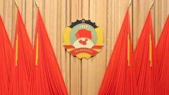 全国政协十三届常委会第十一次会议举行 汪洋主持