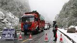 救援官兵对受灾路段实施管制