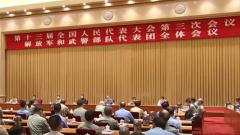 习近平在出席解放军和武警部队代表团全体会议时强调 在常态化疫情防控前提下扎实推进军队各项工作