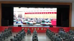 习主席重要讲话在全军部队引起强烈反响