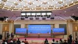 5月28日,国务院总理李克强在北京人民大会堂出席记者会并回答中外记者提问。这是记者在梅地亚中心多功能厅采访。 新华社记者 刘金海 摄