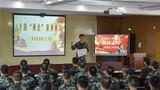 武警兰州支队执勤十七中队指导员为官兵解读两会精神