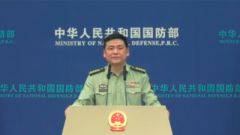 国防部:新时代中国同周边国家国际军事合作取得新进步