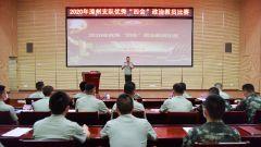 """武警漳州支队举办2020年度优秀""""四会""""政治教员比赛"""