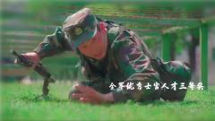 方永政——做一个火箭军东风第一旅的好兵