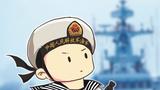 中国人民解放军海军:我们的征途是星辰大海!