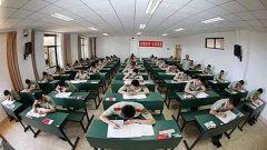 2020年上半年军队高等教育自学考试时间确定