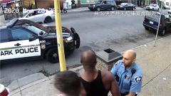 【美警察暴力执法引发的抗议持续升级】致非洲裔男子死亡的前警察出庭日期推迟
