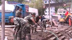 云南怒江 武警官兵投入泥石流灾后救援