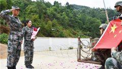 界碑為媒 國旗為證 一場特殊的邊防婚禮