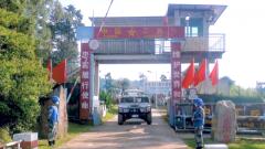 刚果(金):中国维和官兵执行维和部队中转隔离中心建设任务