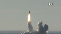 【美核武動作頻頻 俄批準核威懾政策】俄方:要將核力量保持在足以核威懾的水平