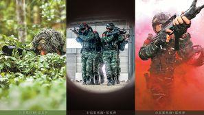 【軍視界】燃!特戰訓練硬核來襲!