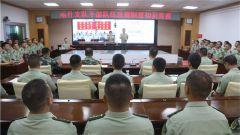 武警喀什支隊組織干部隊伍法規制度知識競賽