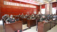 """南部战区陆军某边防旅组织""""优秀参谋""""比武竞赛 锤炼高素质参谋人才"""