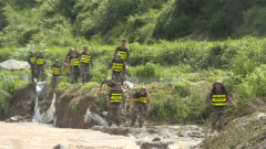 湘西保靖:强降雨引发地质灾害 军地联合搜救失踪人员