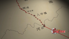 滇越铁路曾中断十数年 新中国成立后铁道兵一师成功修复