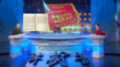 """""""爱民模范""""盛习友:践行鸡雄山精神 抗洪抢险勇救7人"""