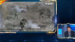 鸡雄山阻击战:王兆才坚守小阵地 带一人向敌人发起6次冲锋