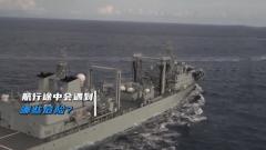 這個任務不容有失!中國軍艦直接靠泊外國港口接同胞回家