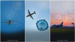 【軍視界】戰機轟鳴練兵忙 空降兵某旅開展跨晝夜武裝集群跳傘訓練