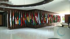 伊斯蘭合作組織譴責以色列吞并計劃