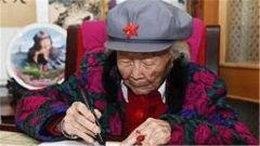 百岁红军王定国最后的牵挂