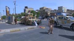 伊拉克和美国举行战略对话首次会议