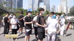 北京市2020年度征兵體檢全面展開
