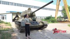 功勛坦克T-34 銳不可當號稱二戰最優坦克