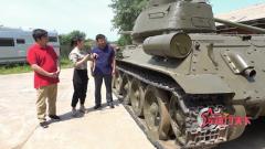 蘇制坦克車身多掛鉤 這個設置大有妙用